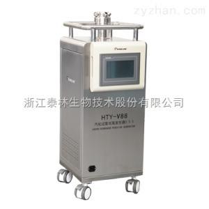 HTY-V88汽化過氧化氫滅菌器