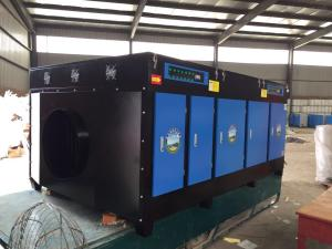 GY山西光氧废气净化器环保设备厂家直销