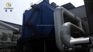 齐全新乡沥青油烟六万风量蜂窝式电捕焦油器排放