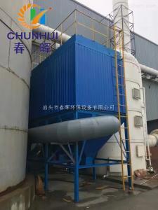 齊全常德6噸鍋爐布袋除塵器保證環保通過方案