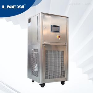温度冲击试验箱 循环系统
