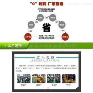 滄州環保設備生產廠家除廢氣除塵設備廠家