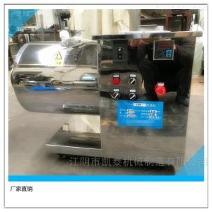 50升CY小型電加熱炒藥機