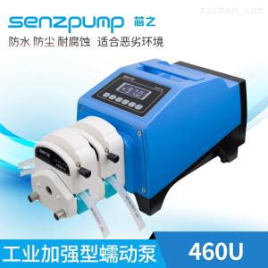460U/560U工業加強型蠕動泵