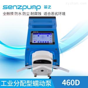 460D/560D工業分配型蠕動泵