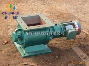 齐全面粉厂yjd-300-300星型卸灰阀1350价格便宜