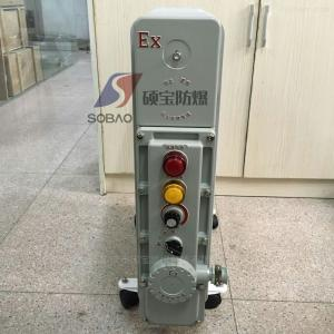 1.5KW380V防爆油汀機 BDR-2KW防爆電加熱器