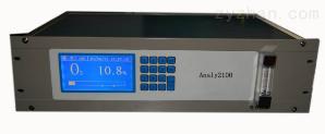 Analy2100防爆氧分析儀