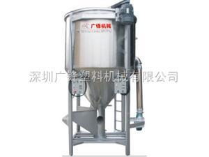 GFLJ-500立式塑料搅拌机/塑胶搅拌机厂家/塑料搅拌混合机
