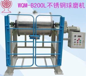 WQM-T型卧式球磨机