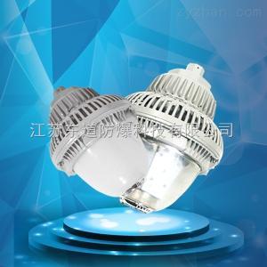 DOS814A东道防爆:360度环照发光LED防爆泛光灯