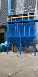 可定制深圳粉塵布袋除塵器 環保設備