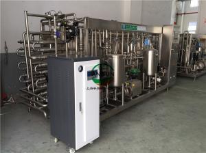 AN30-0.7-D免使用證蒸汽鍋爐30KW
