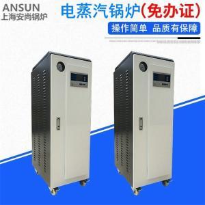 AN36-0.7-D免使用證蒸汽鍋爐36KW