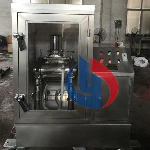 YJ-10远俊机械灵芝孢子粉细胞破壁机