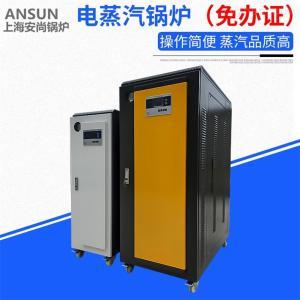 LDR0.143-0.8免使用證蒸汽發生器100KW