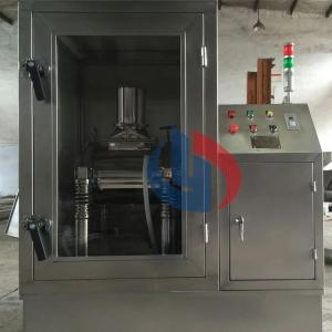 YJ-10面膜滑石粉中药材超微超细振动磨粉机