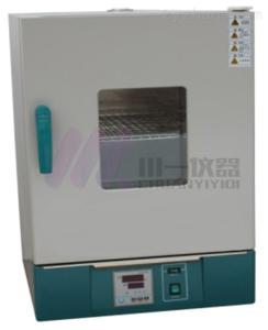 可视化电热恒温干燥箱202-00A干燥设备