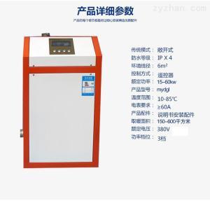 AN15-0.09-85/60立式常壓電熱水鍋爐15KW