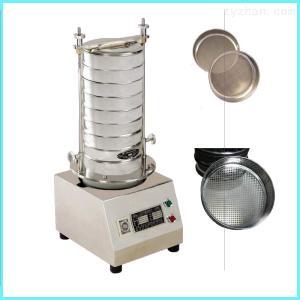 RA-200检验筛 多层筛分 药用检测