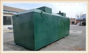 LYTT洛陽天泰酸洗磷化廢水處理設備廠家直銷