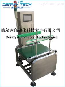 DEM500厂家供应高效率大量程重量检测机