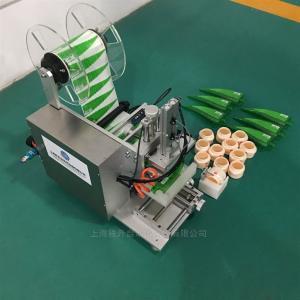 ZS-501產品表面平面備商標的機器