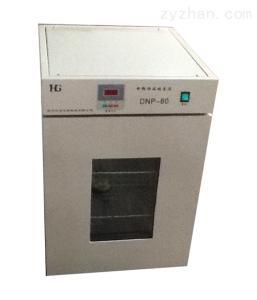 DNP-80電熱恒溫培養箱