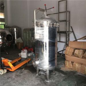 不銹鋼精密過濾器