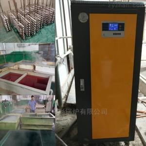 LDR0.143-0.8電鍍磷化酸洗皂化用100KW電蒸汽發生器 鍋爐