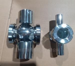 DN51304焊接式球形視鏡不銹鋼