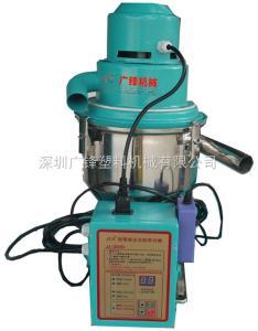 GFX-400G独立式吸料机/真空吸料机/塑料填料机/真空上料机