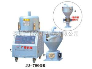 GFX-700G分體式吸料機/分體式填料機/分體式上料機/深圳真空吸料機/自動吸料機廠家