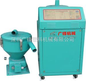 GFX-800G分体式真空吸料机/分体式自动上料机/塑料吸料机