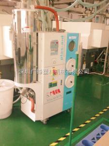 VMD-90L/80A吉林除湿干燥机/除湿机/一体式除湿干燥机