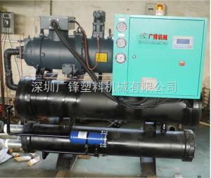 GFDC-5WC深圳水冷式冷水机厂家/工业冷水机厂家