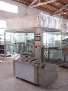 YGR-8F微電腦控制定量液體灌裝機