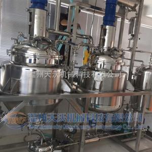 温州节能酒精回收塔