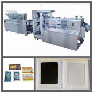 GFB220廠家供應全自動四邊封包裝機  膏藥裝袋機