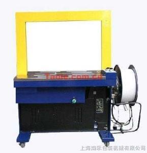 DBA-200全自動打包機