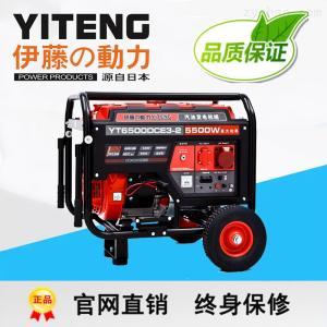 YT6500DCE3-2汽油發電機5kw價格