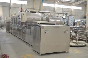 粉體食品微波殺菌設備食品機械