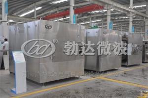 BDME苯甲酸烘干机 勃达推荐微波真空干燥设备