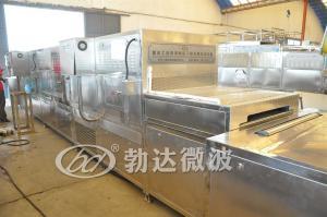 BDME勃达高岭土烘干机 粉体材料微波干燥设备