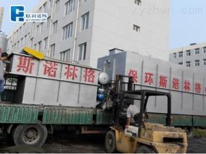 工業污水處理設備價格