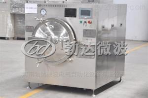 片剂箱式微波干燥设备价格