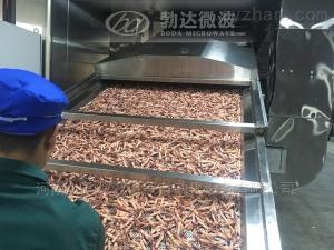 网带式烘干机连续式多层干燥设备