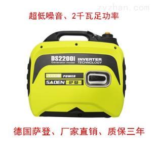 上海2KW手提式汽油發電機價格