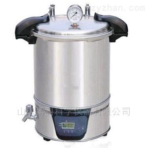 手提式高壓蒸汽滅菌器申安DSX-280B