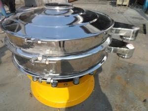 XZS调料粉筛分设备旋振筛